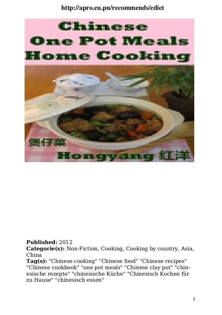 Baby Born Interactive Küche Chinese One Pot Meals Home Cooking 12 Recipes With Photos New